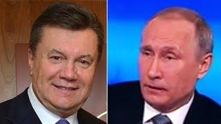 Путин - Янукович: взятка в $3 млрд долларов?
