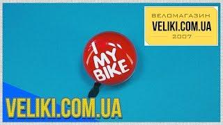 Обзор велосипедного звонка