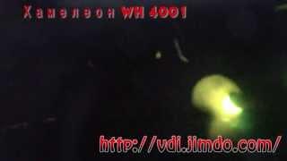 Маска хамелеон WH 4001
