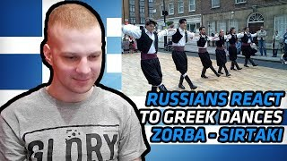 RUSSIANS REACT TO GREEK DANCES | ZORBA - SIRTAKI | REACTION