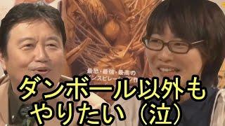 女型巨人をダンボールで作る「女子」に未来はあるのか!? 大野萌 検索動画 17