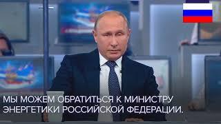 Путин замораживает цены на топливо!ЭТО ШОК! полный контакт сатановский соловьев вести фм экономика