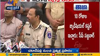 CP Sajjanar Press Meet | Over Disha Murder Case