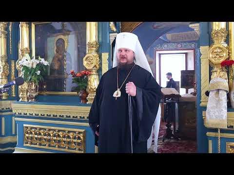 Слово митрополита Костромского и Нерехтского Ферапонта в Лазареву субботу