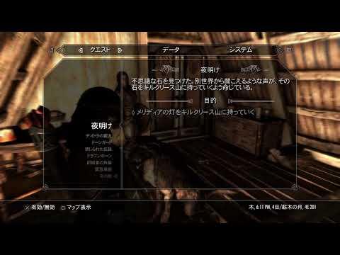 #4【TES V Skyrim】ファルクリースまでテクテク【めろライブ】