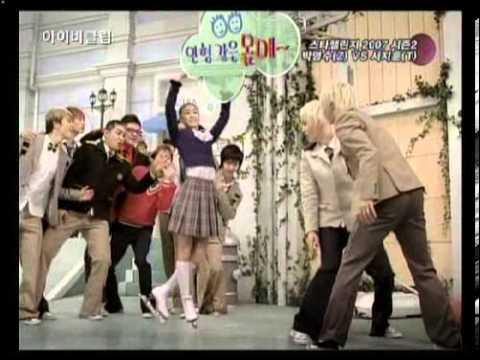 Super Junior & Yoona CF