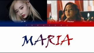 Hwasa Maria Lyrics (화사 마리아 가사)(2 Members Ver.)  (Color Coded Lyrics Eng/Rom/Han/가사)