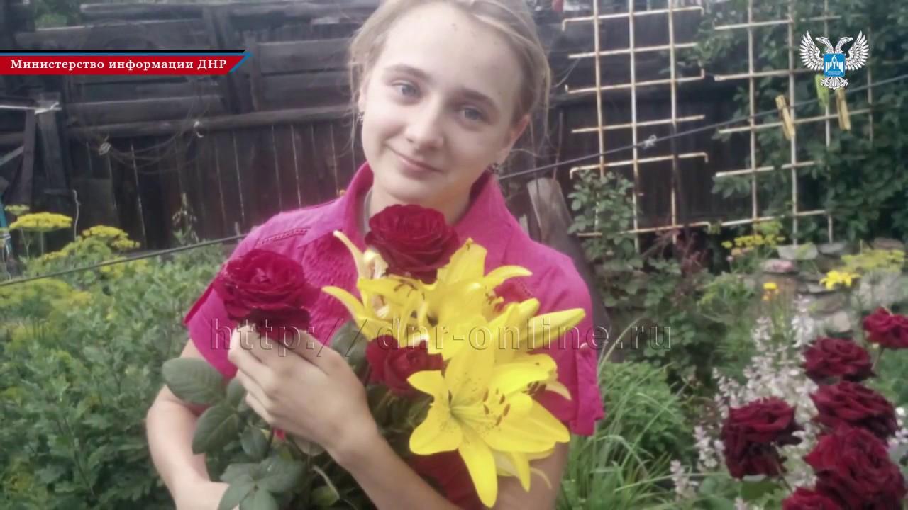 Погибшие дети Донбасса - Береговая Виктория г. Горловка