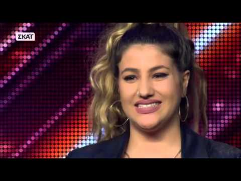 X FACTOR GREECE 2016 |  AUDITIONS EPISODE 4 | ΕΛΕΝΗ ΚΟΣΚΙΝΑ