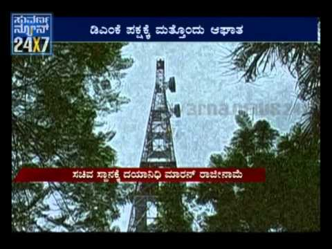 SUVARNA NEWS - SPECIAL-The Great INDIAN Telecom ROBBERY-SEG_2