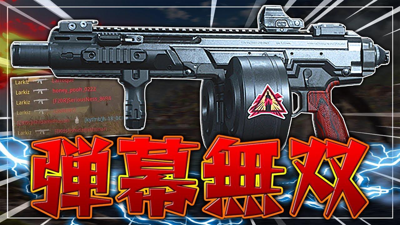 【COD:MW】100発の弾で敵を倒し続ける装備が強過ぎる!!【最高の試合】