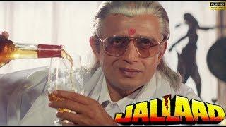 Jallaad - Mithun Charkaborty, Rambha, Kader Khan & Shakti Kapoor - Full HD Bollywood Hindi Movie