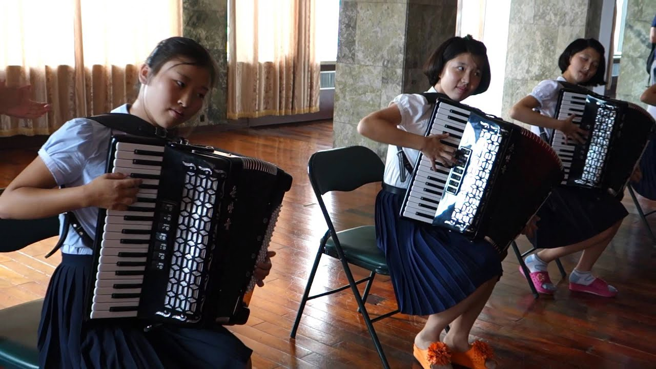 Accordion Performance in North Korea