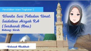 Pendidikan Islam Tingkatan 2: Saidatina Aishah RA (Serikandi Ilmu)