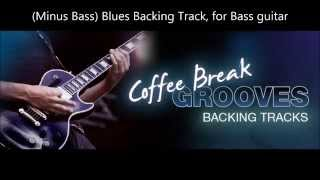 (Minus Bass) Blues backing track D 96 bpm for Bass players