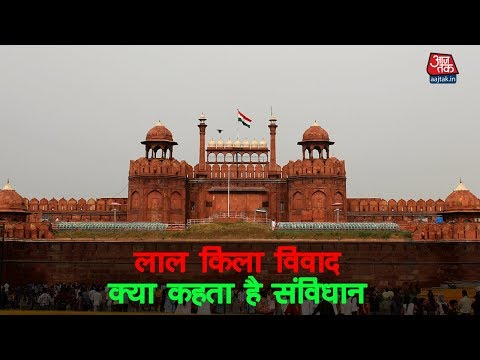क्या वाकई Lal Quila को बेच रही है सरकार. Truth of Leasing of Lal Quila to Dalmia group by Government