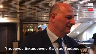 Ο Υπουργός Δικαιοσύνης Κώστας Τσιάρας στο Livemedianews