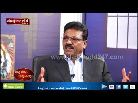 Amchi Maathi Amchi Monsham - Leo Rodrigues Abu Dhabi│Episode-2│Daijiworld Television