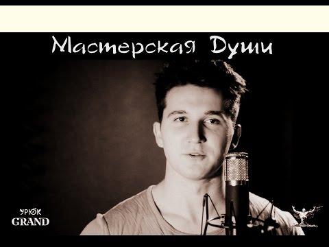 Редьярд Киплинг - «Заповедь»