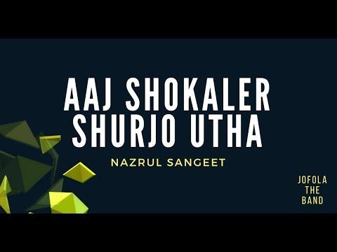 Jofola The Band - Aaj shokaler shurjo utha (Nazrul Sangeet) - Live at SA  LIVE STUDIO