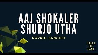 jofola the band aaj shokaler shurjo utha nazrul sangeet live at sa live studio