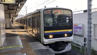209系2100番台マリC405編成+マリC430編成蘇我発車