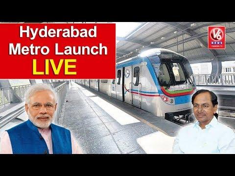 Hyderabad Metro Rail Launch | PM Modi | CM KCR | KTR | V6 News