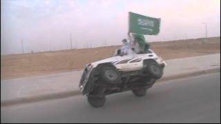 الغرامات لمرتكبي المخالفات باليوم الوطني السعودي