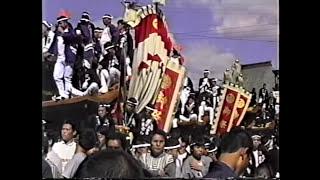 平成2年10月10日 行基参りその1 久米田寺入り 荒木~中井~吉井~田治米.