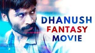 Interview: Dhanush's next is an fantasy entertainer : Ratchasan Movie Director Ramkumar's Next