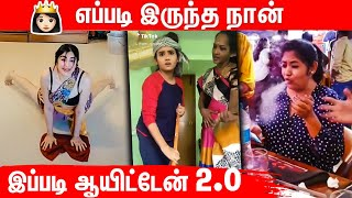 Tamil Actress Paridhabangal | Shruti Hassan, Andrea, Sunny Leone, Bigg Boss Raiza, Lockdown | News