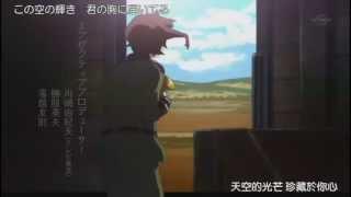 ソ・ラ・ノ・ヲ・ト OP 光の旋律 ソ・ラ・ノ・ヲ・ト 検索動画 13