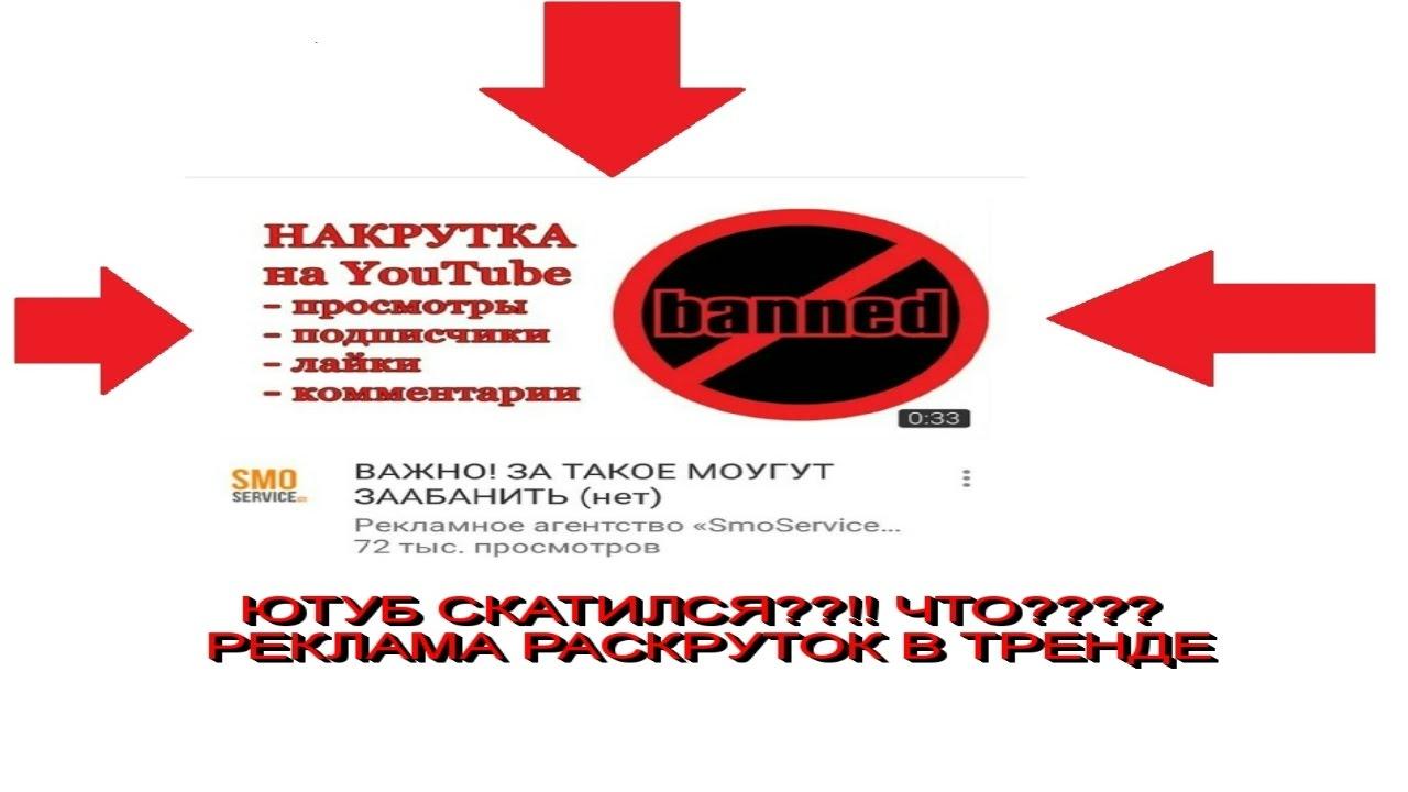 Сервисы раскрутки видео в youtube