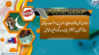 Equipment's for 3787 polling stations to be delivered on 24th July