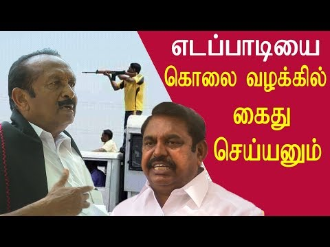 Sterlite protest vaiko on ground reality at thoothukudi tamil news live tamil news redpix