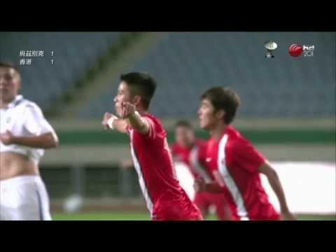 烏茲別克 Uzbekistan 1-1 Hong Kong 香港: Goal 1-1 by Philip Chan 陳肇鈞 (2014 Asian Games Men's Football 亞運男足)