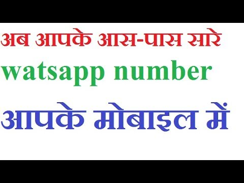 How to Find Girls Whatsapp Numbers for Free - Hindi from YouTube · Duration:  3 minutes 11 seconds