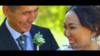 Намру и Занда свадьба в Элисте. Республика Калмыкия