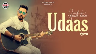 Udaas | Kanth Kaler Ft. Paras Mani | PTC RECORDS | New Punjabi Song 2021 | Latest Punjabi Song 2021