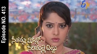Seethamma Vakitlo Sirimalle Chettu  31st  December 2016 Full Episode No 414  Etv Telugu