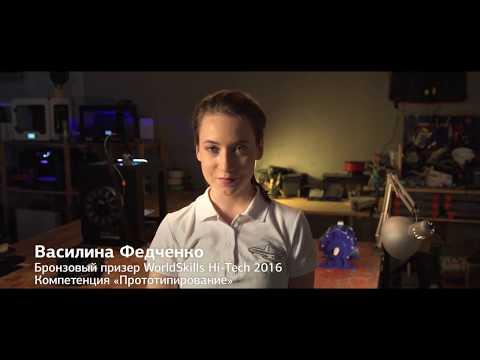 Василина Федченко: Прототипирование