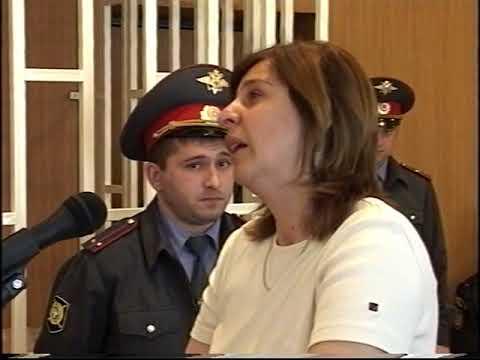 Диск 13 (Часть 3) Видеозапись суда над террористом Нурпаши Кулаевым.