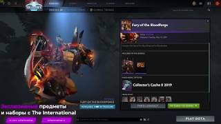 Fury of the Bloodforge set for Bloodseeker DOTA 2 TI9 Collector's Cache 2