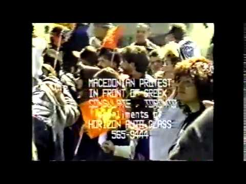 CMHS - MACEDONIAN PROTEST IN TORONTO 1990