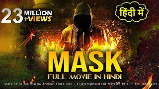 Movie Mask   Hindi Dubbed South Indian Action   South Dubbed Movies in Hindi