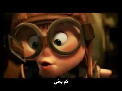 I Wanna Grow Old With You - west life- UP movie مترجمة.avi