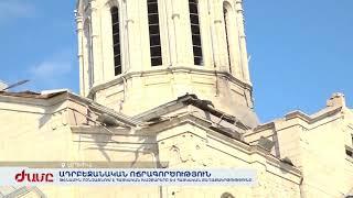 Թշնամին Արցախի օկուպացված տարածքում ոչնչացնում է հայկական խաչքարերը և հայկական քաղաքակրթությունը