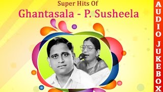 Listen to the super hit telugu romantic songs of all time performed by legends ghantasala & p.susheela in this exclusive top 10 love duets collection. en...