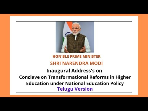 Hon'ble PM Modi's address at Conclave on Transformational Reforms in HigherEducation