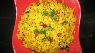 Poha Recipe/Cooked Flattened Rice by Savita Benur